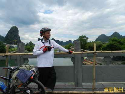 暑假骑行阳朔、兴坪第二天