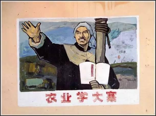 柳州周边游:一个时代的印记
