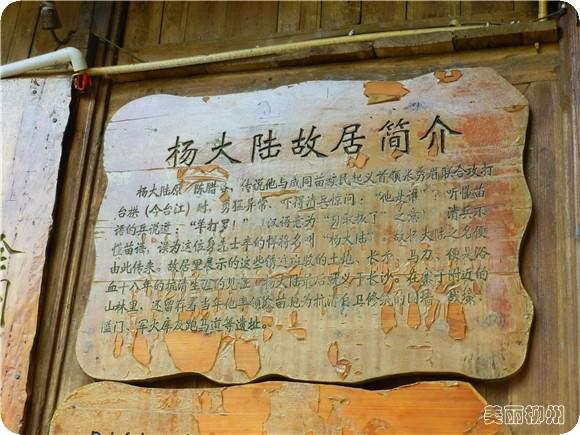 柳州自驾游:奥运圣火走过的苗寨