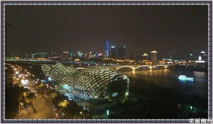 美丽柳州 夜色中的城市建筑
