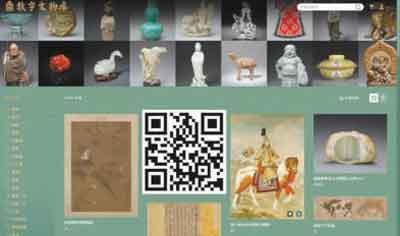 欣赏网上博物馆