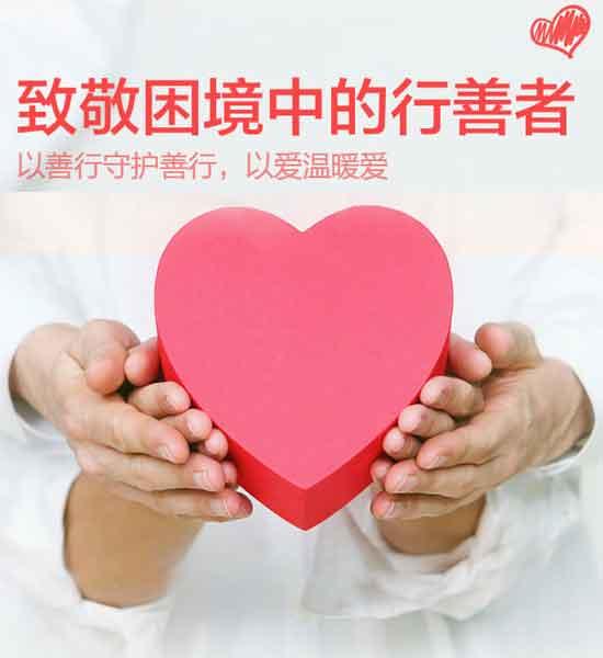 柳州公益健步走首次方队演练