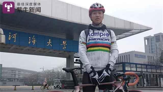 寒假开启,大一男孩1500公里走单骑