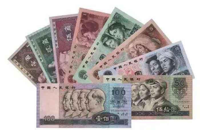 第四套人民币兑换截止